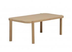 Table basse en Chêne LOKI Nateo Concept - 5
