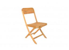 Table et chaises de jardin en Teck CUBA – 4 personnes Nateo Concept - 4