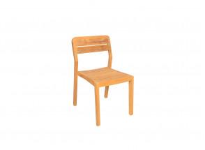 Table et chaises de jardin en Teck CUBA - 6/10 personnes Nateo Concept - 5