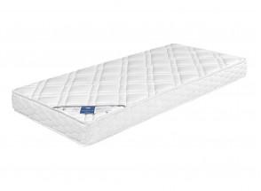 Lit gigogne 90x200 LEVIS Blanc + 2 matelas Nateo Concept - 4