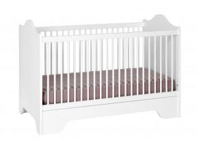 Lit bébé évolutif SPARTE – Blanc Nateo Concept - 3