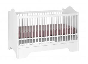 Lit bébé évolutif SPARTE – Blanc Nateo Concept - 4