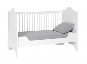 Lit bébé évolutif SPARTE – Blanc Nateo Concept - 7